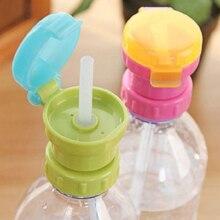 Детская крышка для бутылки с защитой от перелива, соломенная крышка, портативный непроливаемый Поворотный колпачок для бутылки с питьевой ...