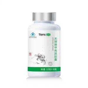 Image 1 - 2 Tien Chitosan Immunomodulatory Weight Maintence Helps kill harmful bacteria Produced in2020