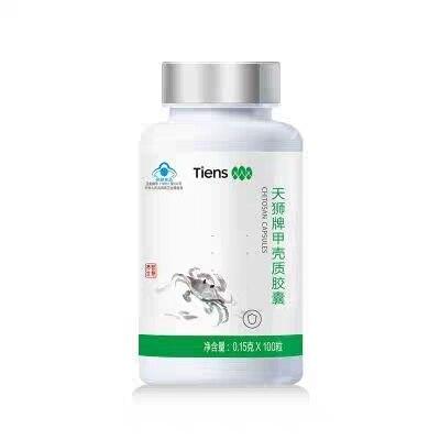 2 Tien Chitosan Immunomodulatory Weight Maintence Helps kill harmful bacteria Produced in2020