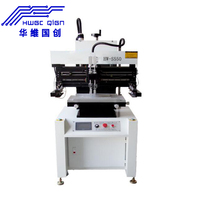 Semi automatic Vision Screen Printer / PCB Circuit Board Stencil Printer/ Electronics Production Machinery HW S550(Torch)