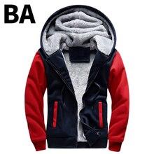Бархатная куртка BA V01