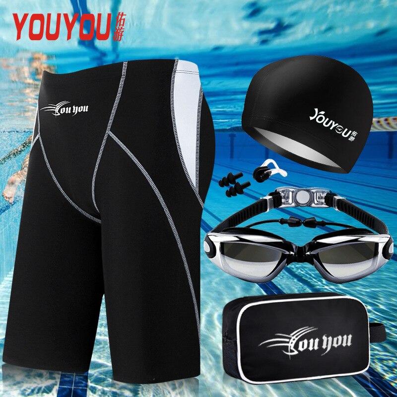 Swimming Trunks Men's Anti-Awkward MEN'S Swimming Trunks Swimming Cap Swimming Goggle Set Boxer Short Equipment Popular Brand Ad