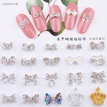 100Pc Pearl Rhinestone Nail Alloy Bow/Crown Design 3D Gold/Silver Crystal Diamond Art Decorat