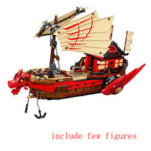 Destiny's Bounty boat compatible with 71705 building blocks educational children's toys gifts