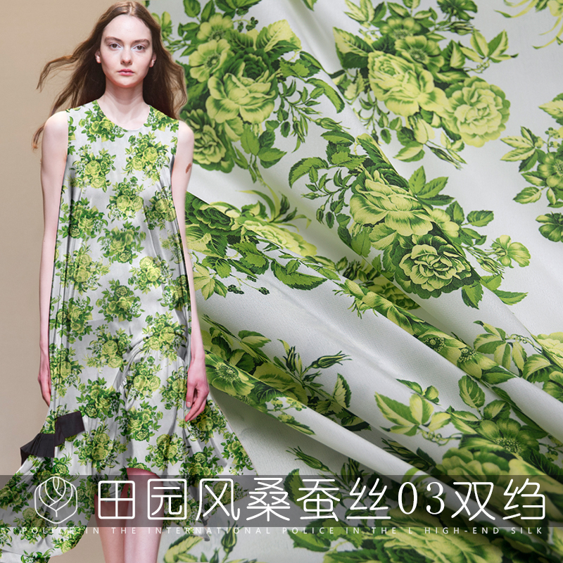0.5 M Hipster Summer Floral-Print Silk 03 Crepe De Chine Fabric 100 Mulberry Silk Dress Wide Material
