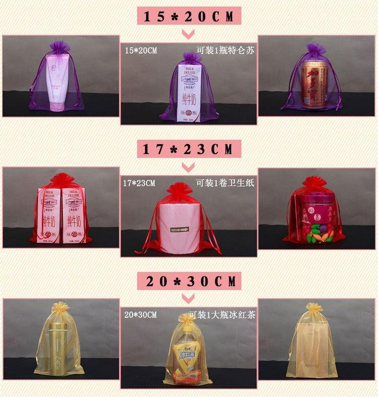 organza sacos de embalagem de jóias doces