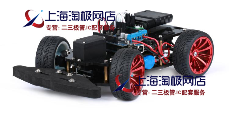 Intelligent Car Chassis Steering Gear Steering 4wd Car Rear Drive Metal Motor PS2 Handle Control