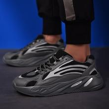 Zapatillas para correr para hombre, marca Star Show Superstar, deportivas luminosas de suela gruesa, tendencia, para caminar al aire libre, 2019