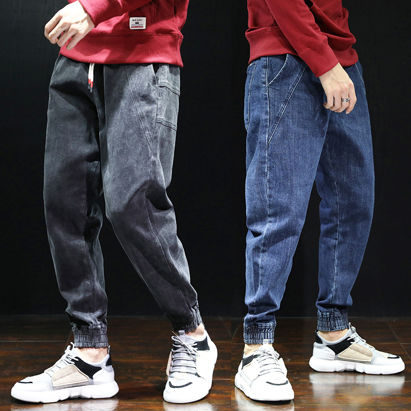 Autumn Fashion Streetwear Men Jeans Loose Fit Harem Jeans Big Size 28-42 Denim Cargo Pants Slack Bottom Hip Hop Jogger Jeans Men