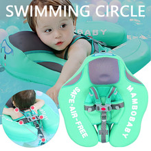 Children's Swimming Ring Sunshade Steering Wheel Safe Swimming Float Non Inflatable Trainer Pool Float With Canopy Swim Ring