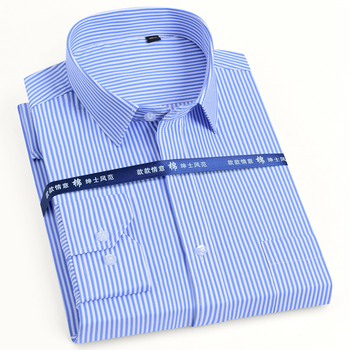 Men's Classic Long Sleeve Solid/striped Basic Dress Shirts Single Patch Pocket Formal Business Standard-fit Office Social Shirt