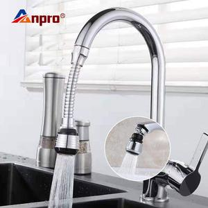 Anpro 360 Degree Swivel Kitchen Faucet Aerator Adjustable Dual Mode Sprayer Filter Diffuser Water Saving Nozzle Faucet Connector(China)