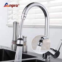 Anpro 360 stopni obrotowy kran kuchenny Aerator regulowany podwójny tryb opryskiwacz filtr dyfuzor reduktor przepływu wody kran złącze tanie tanio Aeratorów AHC0005 Z tworzywa sztucznego