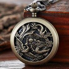 Mechanical Pocket Watch Dragon Phoenix Play Ball Steampunk S