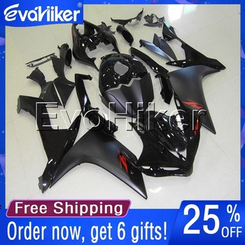 Custom motorcycle plastic cover for YZF-R1 2007-2008 ABS fairing Injection mold black +gifts