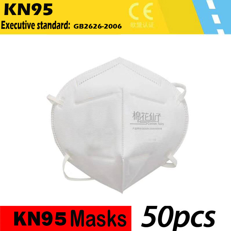 KN95 3-Ply Solid Color Disposable Dustproof Face Mouth Masks Anti PM2.5 Anti Influenza Breathing Safety Masks Face CareElastic