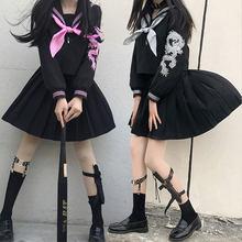 white pink dragon Japanese Sailor JK Uniform black suit SCARFE Pleated Skirt Suits Japan Korea Girls BASIC School JK tops skirt