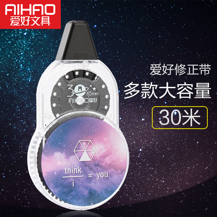 Aihao Star 30M Correction Tape 30M Corretion Pen/fluid Students Cartoon Correction Tape 66216