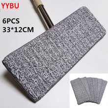 YYBU 6PCS/Set Microfiber Floor Mop Cloth Replace Rag for Dust Cleaning Paste Reusable Home Tools