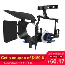 Andoer アルミ合金カメラビデオカメラビデオケージリグキット映画制作システムと 15 ミリメートルロッド焦点ハンドルグリップ