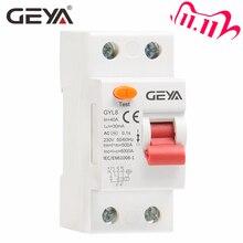 Бесплатная доставка, автоматический выключатель остаточного тока GEYA GYL8 AC Type RCD ELCB RCCB на Din рейке, 25 А 40 А 63 а с сертификатом CE CB