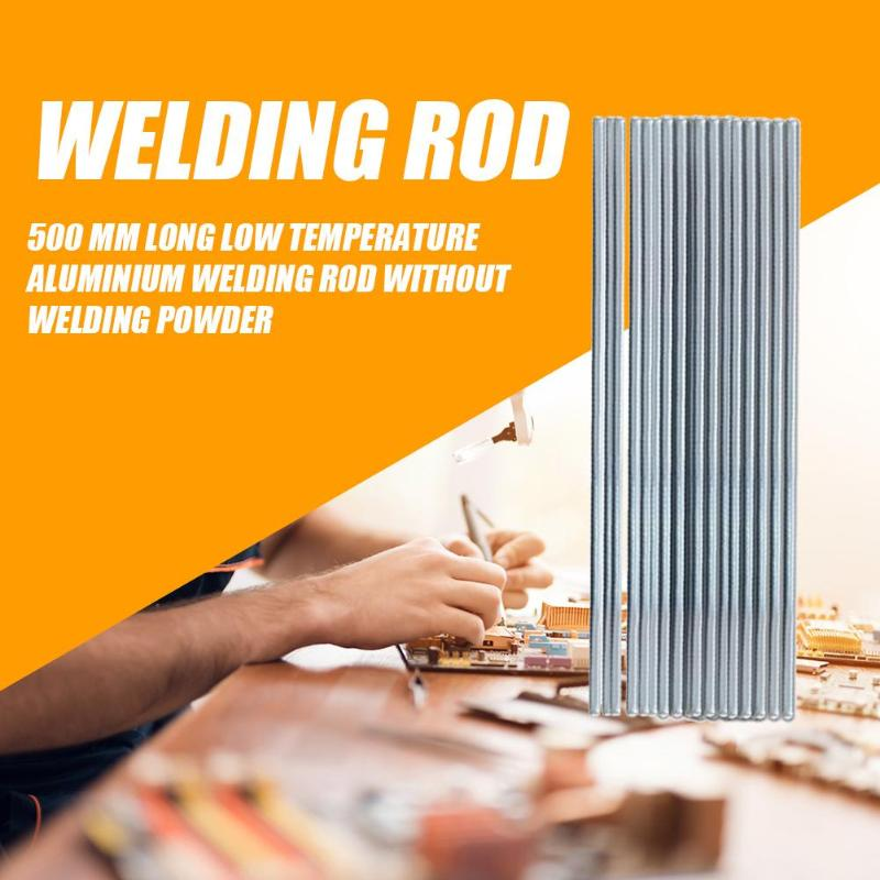 10pcs 50cm Aluminum Welding Rod Electrodes Welding Stick Low Temperature Brazing Wire Air Condition Aluminum Repair Welding Rods