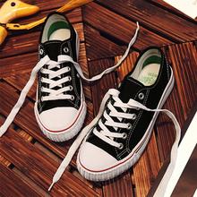 Trampki brezentowe buty codzienne buty męskie klasyczne solidna z koronkowym butem męskie sneakersy Low-cut białe czarne czerwone trampki Man tanie tanio HKZM PŁÓTNO CN (pochodzenie) RUBBER Płytkie Z patchworku Cotton Fabric Na wiosnę jesień DC358 Sznurowane Mieszkanie (≤1cm)