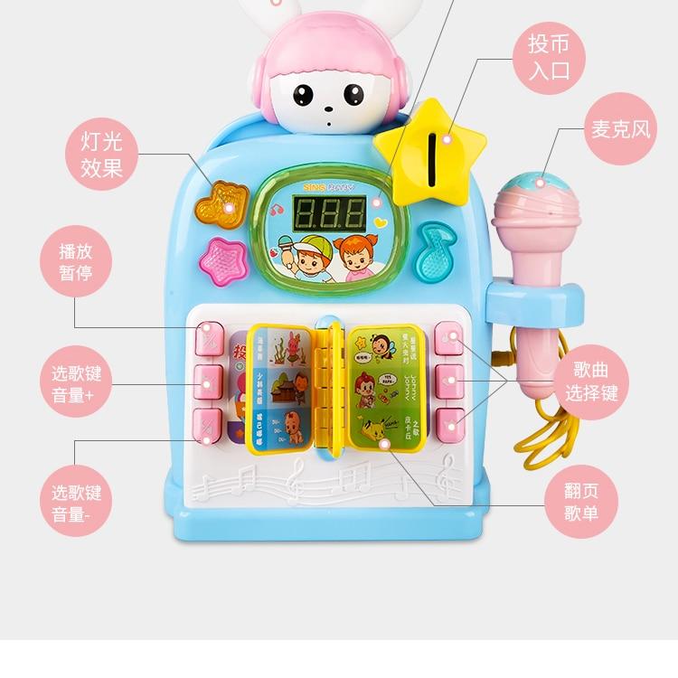 de presente para crianças, instrumentos de máquina