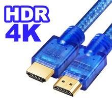 Shuliancable hdmi 2.0 cabo hdr 4k 60hz com ethernet do arco 1m 2m 3m 5m 10m para o computador portátil ps3/4 do projetor do lcd da tevê do portátil