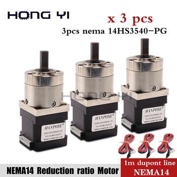 3pcs 14HS3540 -PG Nema 14 Stepper Motor Ratio 5.18:1 3.71 14 19 27:1 Planetary Gearbox Extruder Gear Stepper Motor For 3D