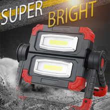 New Cob Butterfly Work Light Outdoor Floodlight Led Folding Maintenance Light Portable Lamp - DISCOUNT ITEM  19% OFF Lights & Lighting