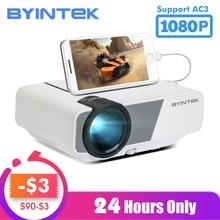 BYINTEK SKY K1/K1plus светодиодный портативный домашний кинотеатр HD мини-проектор(опционально проводной синхронизация дисплей для Iphone Ipad телефон планшет