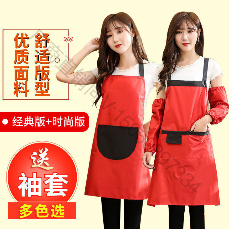 Kitchen Apron Korean-style Fashion Waterproof Oil Resistant Women's Work Clothes Cute Cooking Apron Apron Protective Clothing Co