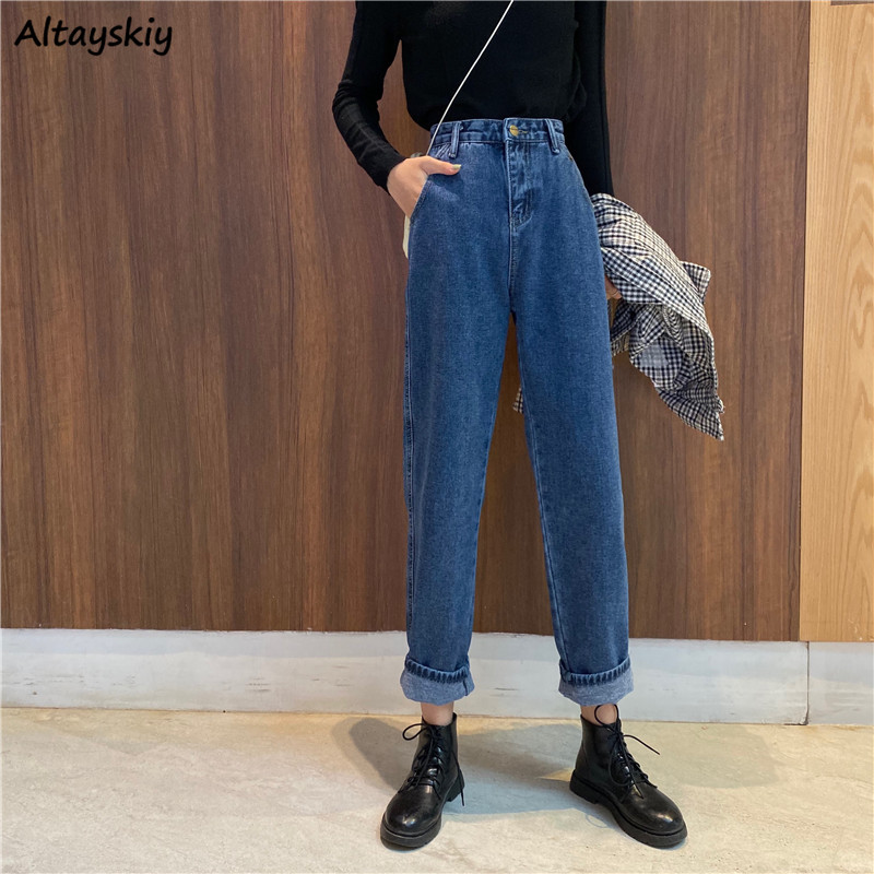 Jeans Women Solid Denim Straight Womens Loose Simple Student High Waist All-match Korean Style Chic Casual Chic Fashion Harajuku