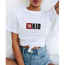 Женская футболка с коротким рукавом забавная большого размера