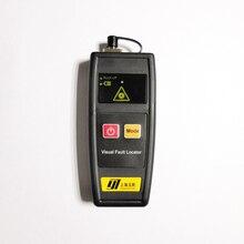 50 мВт лазерный волоконно оптический мини волоконно оптический кабель красный светильник тестер проверка волокна Визуальный дефектоскоп VFL 30mw 10MW 1MW
