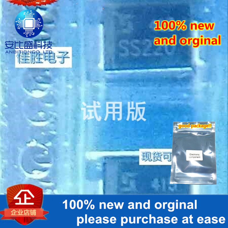 30pcs 100% New And Orginal 2A200V DO214AA Silk-screen SS220  In Stock
