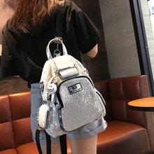Блестящий рюкзак для женщин новый роскошный брендовый модный