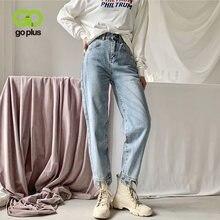 Женские джинсы шаровары goplus джинсовые штаны до щиколотки