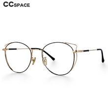Metal Glasses Frames Blue Light Optical Antii Retro Women Fashion 49712 Cat-Eye