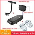 New Children Safety ...