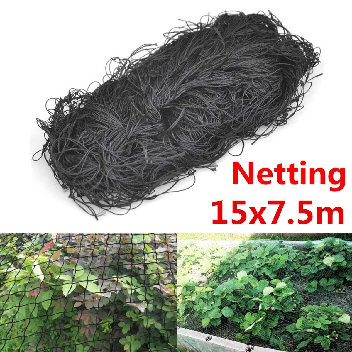 Plastic Anti Bird Netting Pond Net Protection Crops Fruit Tree Vegetables Flower Garden Mesh Protect Pest Control 7.5*15M