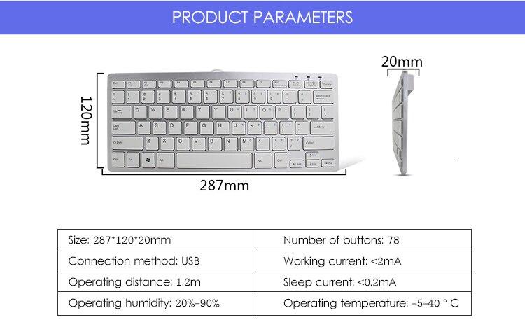 thin keyboard