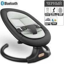 Детское кресло качалка шейкер для новорожденных электрическая