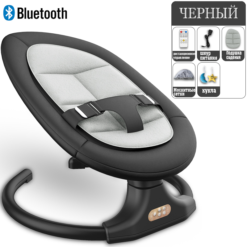 Baby Rocking Chair Newborn Baby Shaker Baby Electric Cradle With Baby To Sleep Recliner Comforter