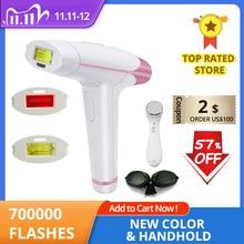 Lescolton 3in1 700000 آلة إزالة الشعر بالليزر IPL جهاز إزالة النبضي إزالة الشعر الدائم T 009 IPL الليزر الكهربائية depilador الليزر