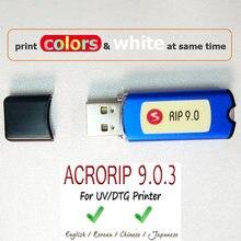 Новое программное обеспечение acrorip white ver 90 rip с ключом