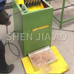 1PC wielofunkcyjny sprzęt do przetwarzania wykałaczek DN-114 maszyna do cięcia wykałaczki bambusowej wykałaczka do drewna