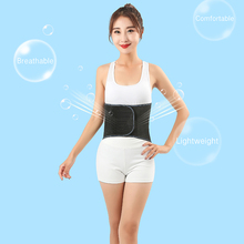 Black silk mesh fabric with belt traction Lower back brace Posture corrector posture support