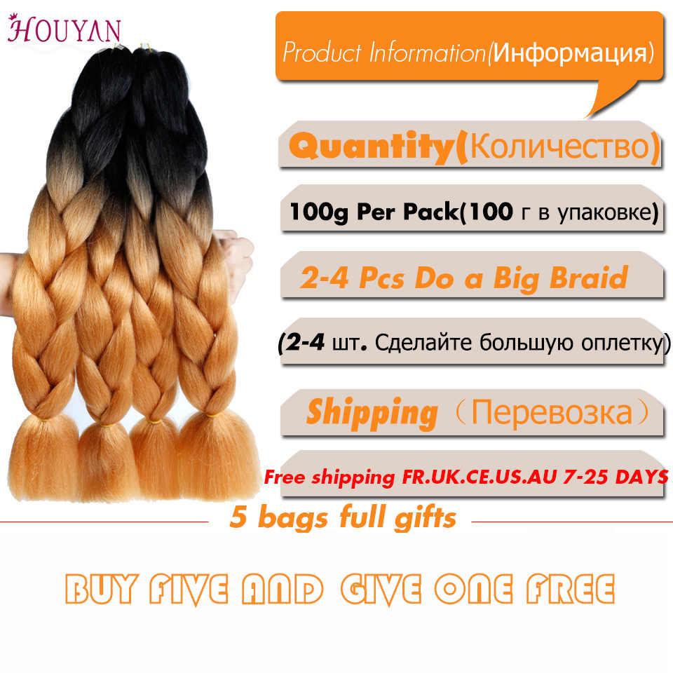 Хауян Джамбо косы длинные, радужной расцветки синтетические плетеные волосы желтый розовый фиолетовый серый наращивание волос негабаритный пинцет